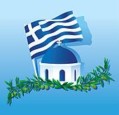 Greek Clipart Vector Graphics. 11,541 greek EPS clip art vector ...