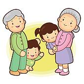 Grandchildren Clip Art